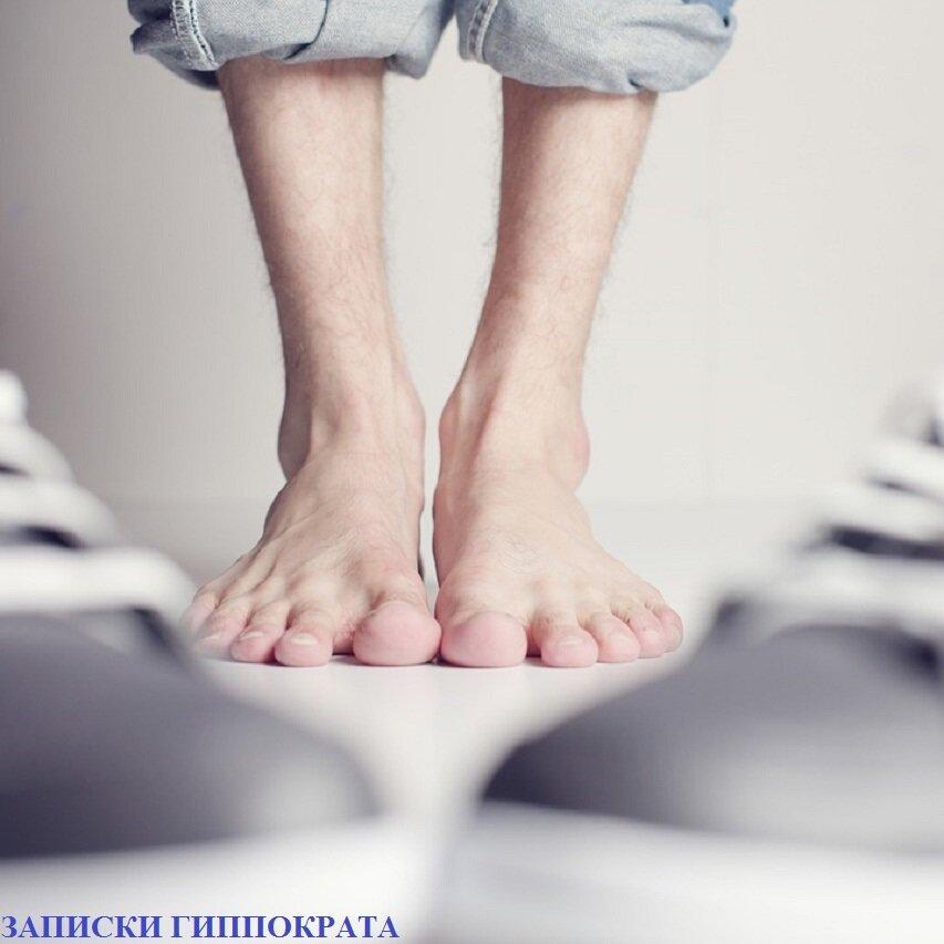 Дома наши ноги должны отдыхать. Изображение для иллюстрации с ресурса Яндекс Картинки