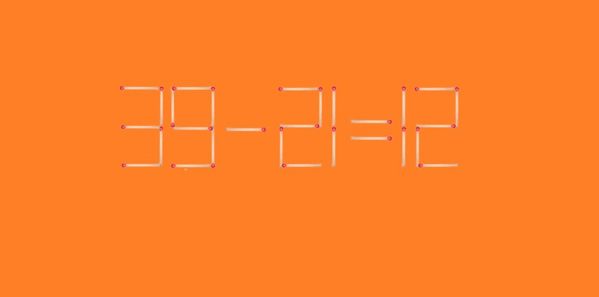 Головоломка со спичками. Пример 39-21=12