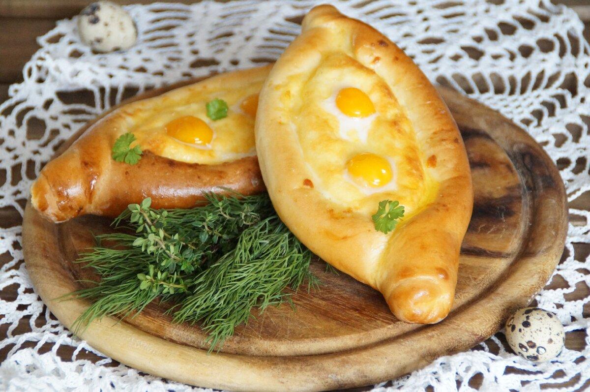 """Хачапури по-аджарски. Румяное тесто с хрустящей корочкой. """"Лодочка"""" заполненая сыром."""